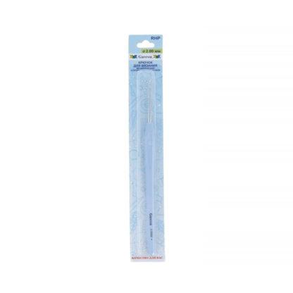 """Крючок """"Gamma"""" RHP с прорезиненной ручкой металл d 2.0 мм 16 см"""